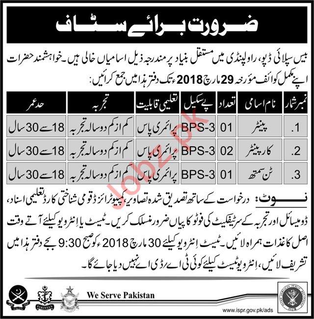 Base Supply Depot Rawalpindi Jobs 2018