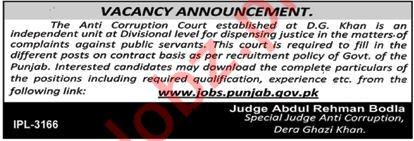 Anti Corruption Court D G Khan Jobs 2018 Stenographer