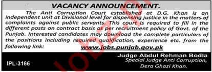 Anti Corruption Court Jobs 2018 for Junior Clerk
