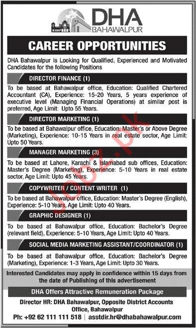 DHA Bahawalpur Jobs 2018 Graphic Designer & Directors