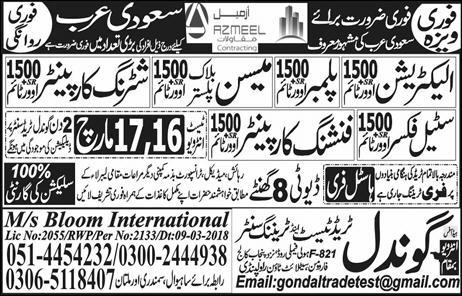 Electricians, Plumbers, Shuttering carpenters Wanted