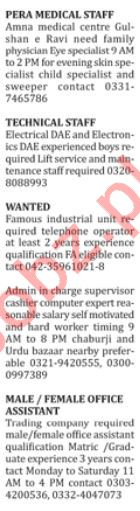 Male & Female Staff Jobs Open in Lahore