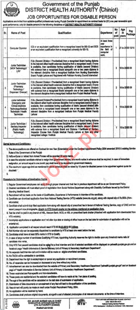District Health Authority DHA Chiniot Jobs 2018