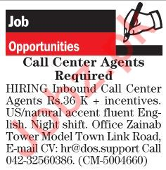 Call Center Agents Jobs 2018 in Lahore