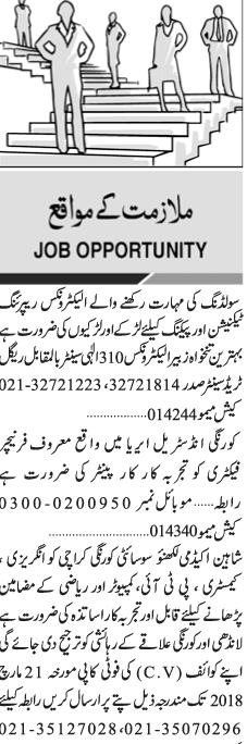 Carpenters, Teachers, Soldering Technician Wanted