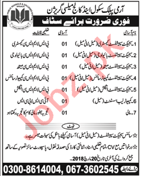 Army Public School & College APS & C Mailsi Jobs 2018
