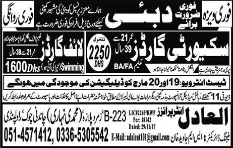 Life Guards and Security Guards Job in UAE