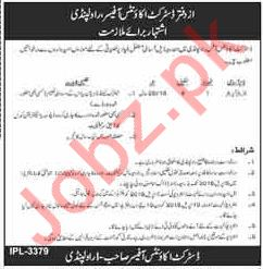 District Account Office Rawalpindi Jobs 2018