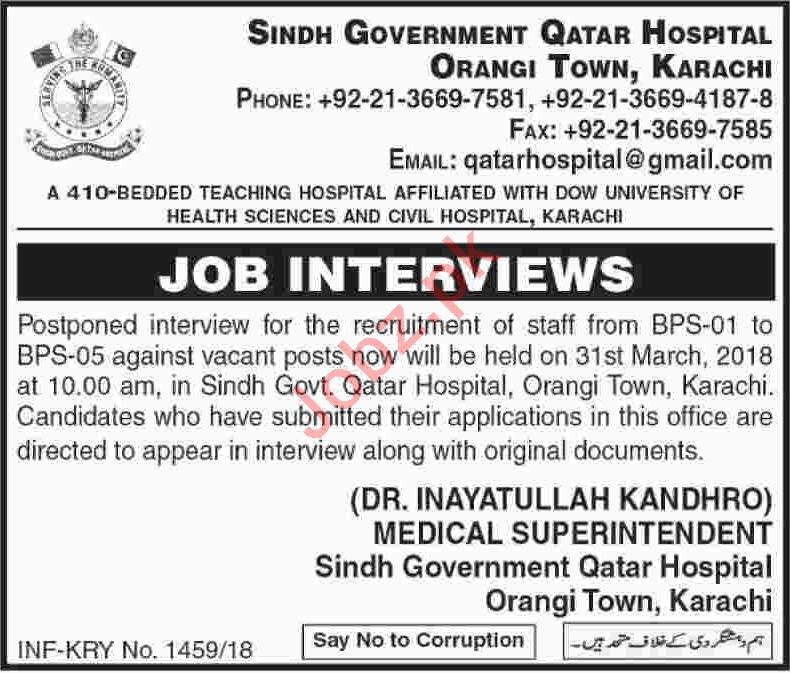 Sindh Government Qatar Hospital Karachi Jobs Interview 2018