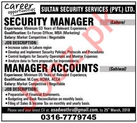 Security Manager & Manager Accounts Jobs 2018 in Lahore