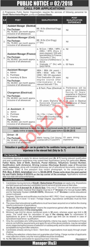 NESCOM National Engineering & Scientific Commission NDC Jobs 2019