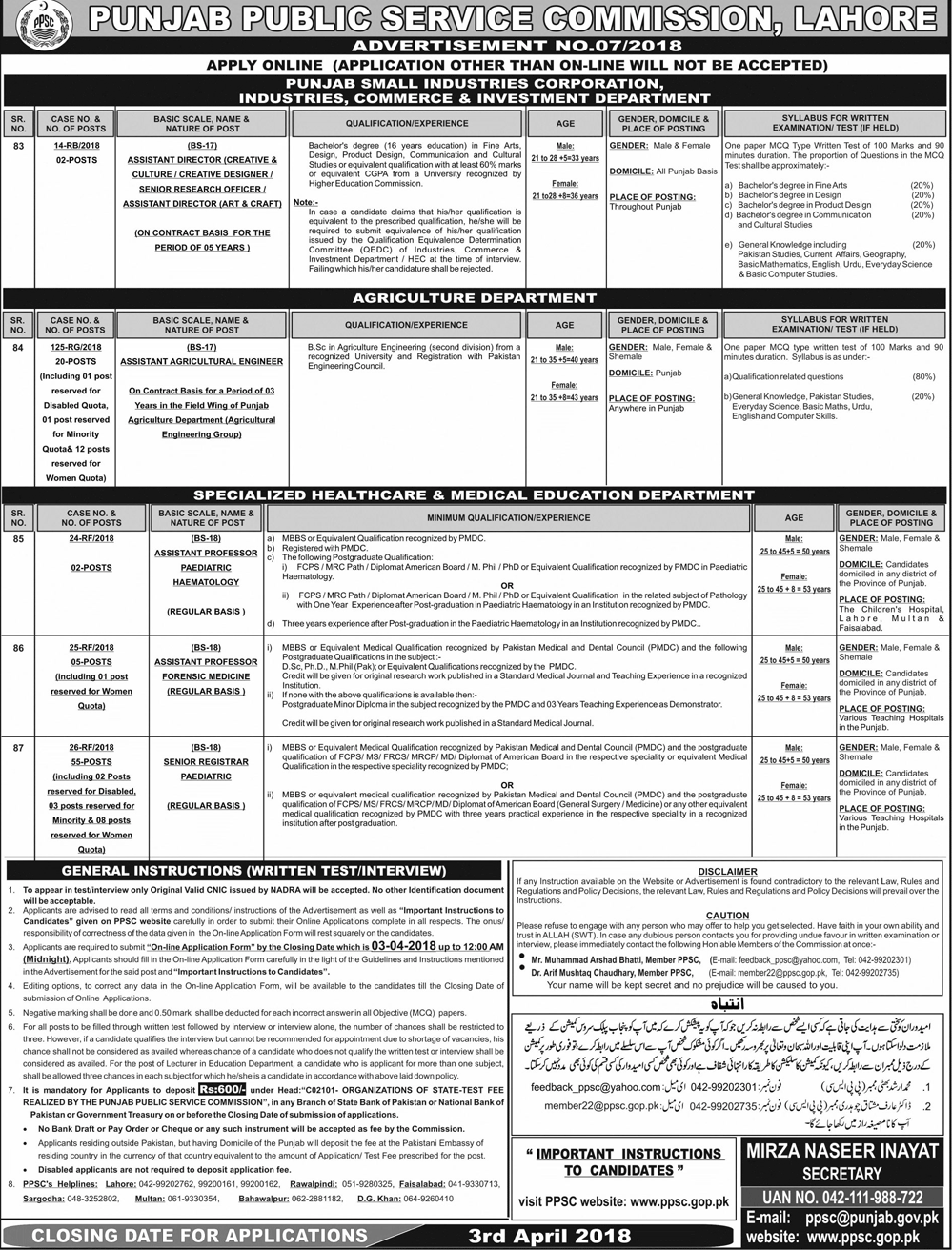 Agriculture Department Engineering Jobs Through PPSC