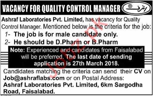Ashraf Laboratories Faisalabad Jobs 2018 QC Manager