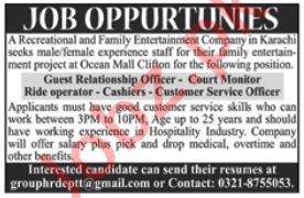 Family Entertainment Company Job Opportunities