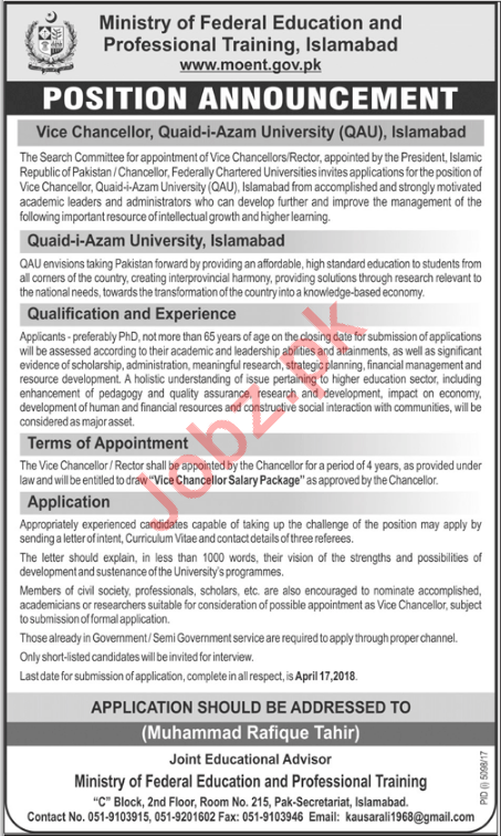 Ministry of Federal Education and Professional Training Job