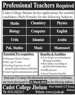 Cadet College Jhelum Teaching Jobs 2018