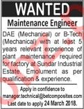 Maintenance Engineer Jobs 2018 in Lahore