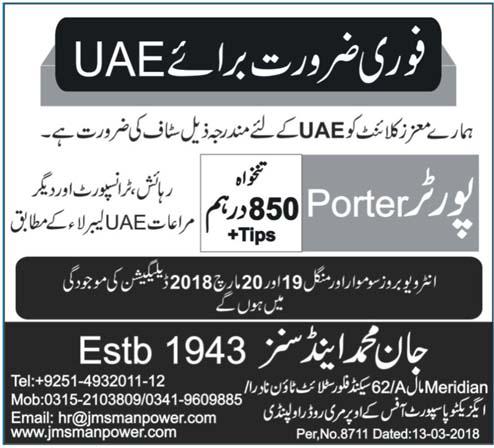 Porters Job in UAE