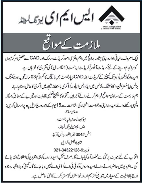 SME Leasing Limited Credit Officers Jobs