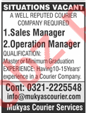 Sales Manager & Operation Manager Jobs 2018 in Lahore