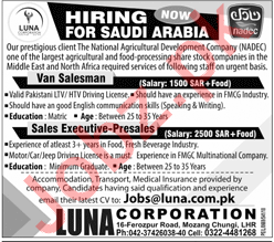 Van Salesman & Sales Executive Jobs 2018 For Saudi Arabia