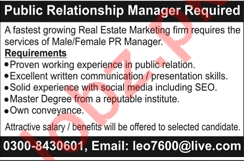 Public Relationship Manager Jobs 2018 in Lahore