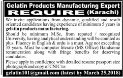 Gelatin Product Manufacturing Experts Job Opportunity