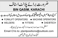 Forklift Operators, Machine Operators Job Opportunity
