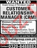 Khalid Group of Petroleum Lahore Jobs 2018 CRM
