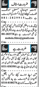 Male /  Female Doctors, Medical Representatives Wanted