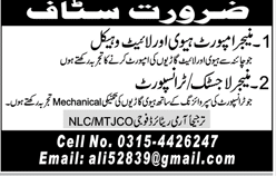 Manager Import Heavy & Light Vehicle Job Opportunity
