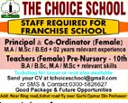 Principal, Coordinators Job in The Choice School