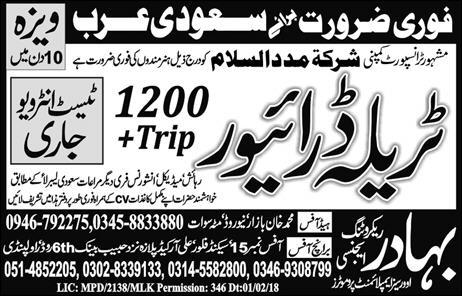 Tralla Driver Job in Shirka Maddad Aasalam Transport Company