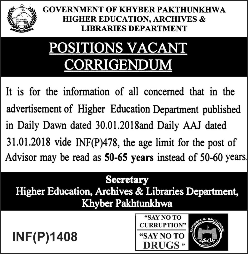 Higher Education Archives & Libraries Department Jobs