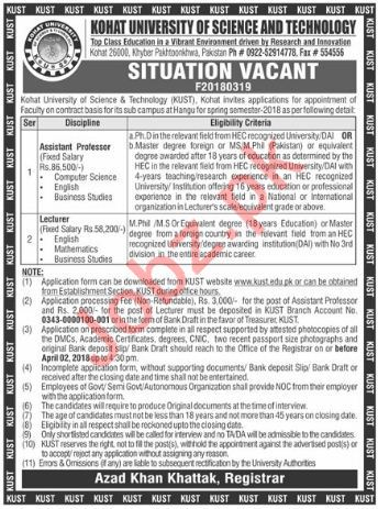 KUST Jobs 2018 For Assistant Professors & Lecturers