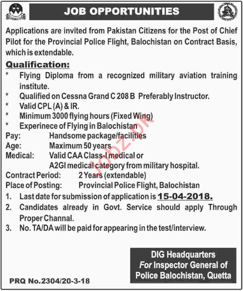Chief Pilot Job For Provincial Police Flight Balochistan