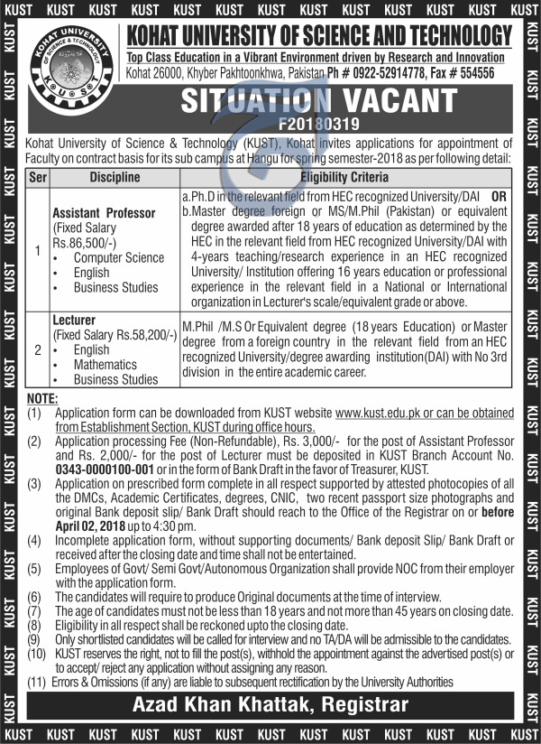 Kohat University of Science & Technology KUST Jobs