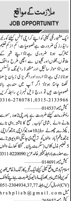 Couriers  Job  in Courier Company