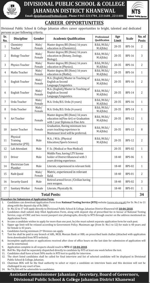 Divisional Public School & College DPS Khanewal Jobs