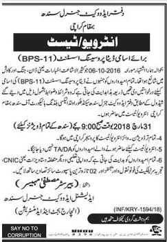 Advocate General Sindh karachi Jobs