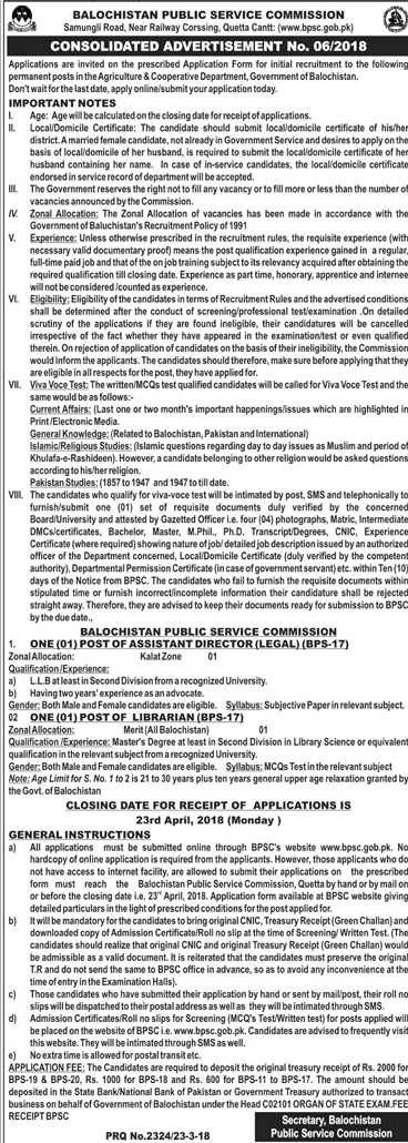Balochistan Public Service Commission BPSC Job 2018