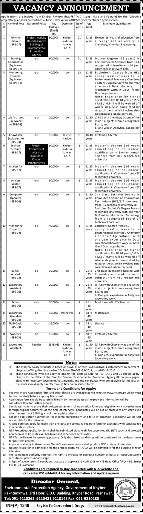 Environmental Protection  Agency Govt of KPK Jobs