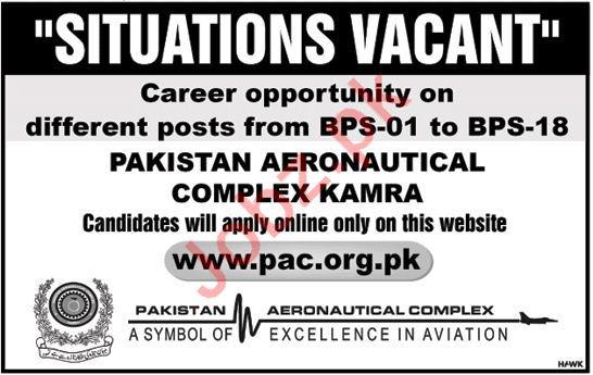 Pakistan Aeronautical Complex PAC Kamra Jobs 2018