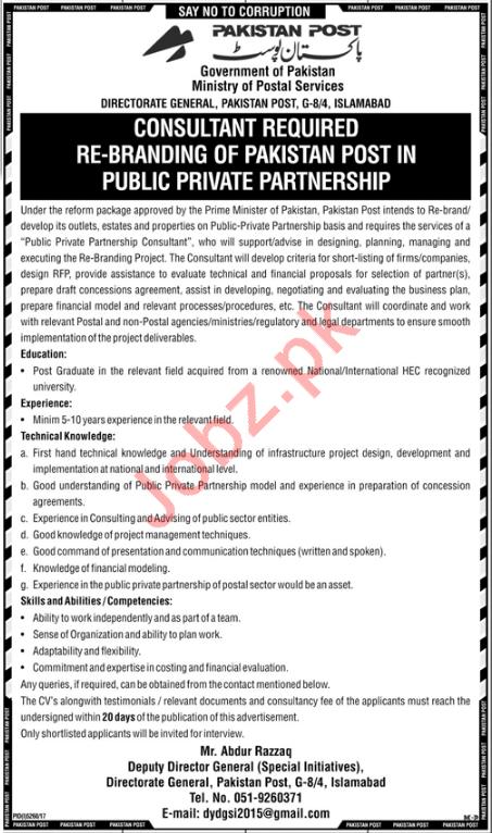 Pakistan Post PP Job Opportunities