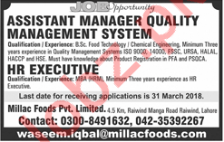 Assistant Manager Quality Management System Jobs 2018