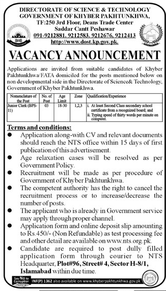 Directorate of Science & Technology DOST Jobs
