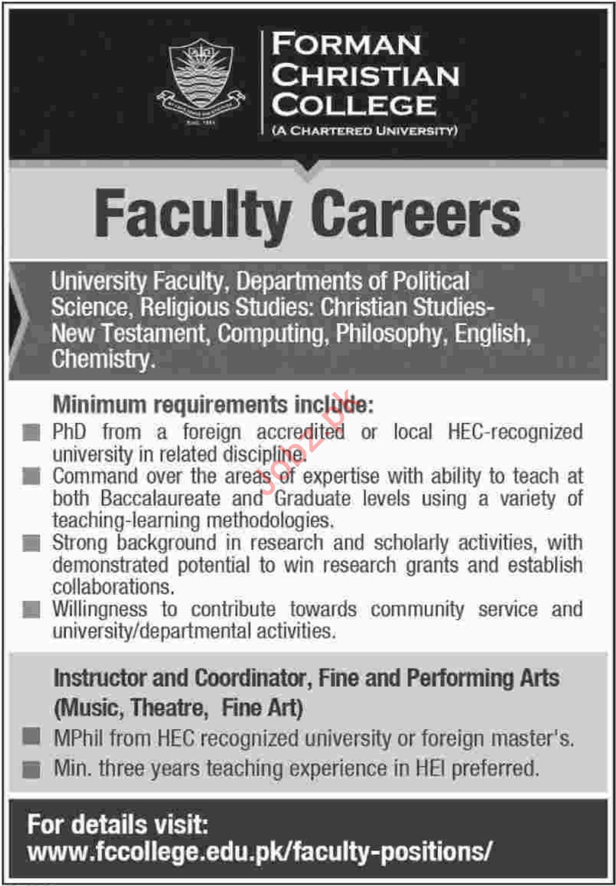 Forman Christian College Lahore Jobs 2018 for Professors