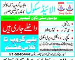 Allied Schools University  Town Campus Peshawar Jobs