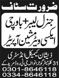 General Labors, Cook Job in Zeeshan Chemical Industry 2019