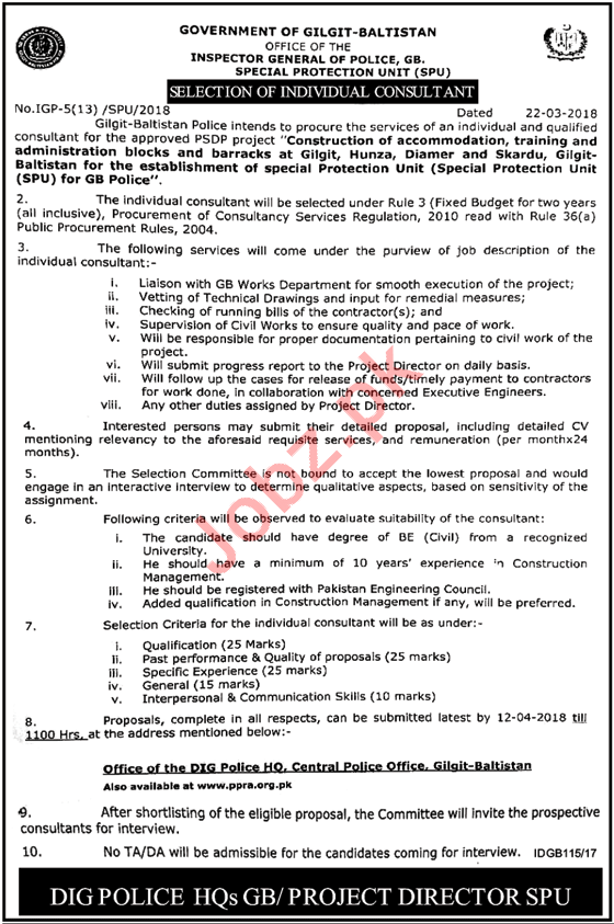 Special Protection Unit SPU Gilgit Baltistan GB Police Jobs